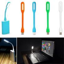 چراغ مطالعه USB - LED (Mzkala)