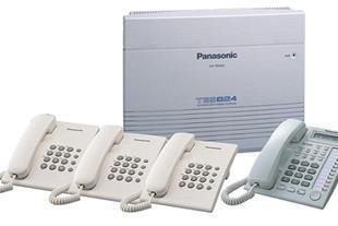 دستگاه تلفن سانترال