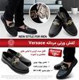 کفش ورنی مردانه Versace Mzkala
