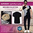 تی شرت مردانه طرح Superdry (Mzkala)