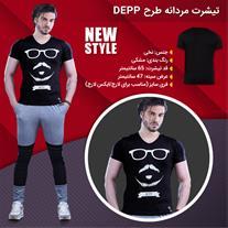تی شرت مردانه طرح Depp (Mzkala)