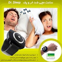 ساعت مچی ضد خر و پف Dr Sleep(Mzkala)