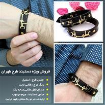 دستبند چرم طرح طهران (Mzkala)