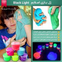 ژل بازی اسلایم Black Light (Mzkala)