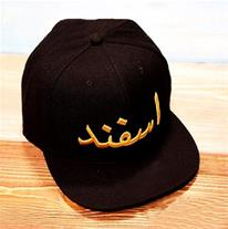 کلاه کپ ماه تولد (Mzkala)