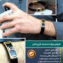دستبند چرم طرح شنل (Mzkala)