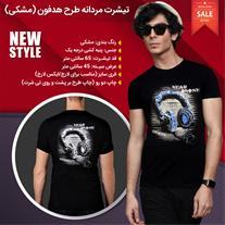 تی شرت مردانه طرح هدفون (مشکی) (Mzkala)