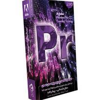 آموزش صفر تا صد پریمیر سی سی - Premiere P (Mzkala)