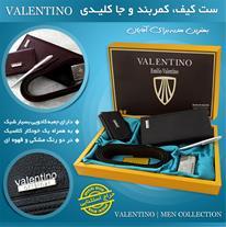 ست کیف ، کمربند و جاکلیدی Valentino(Mzkala)
