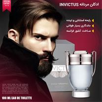 ادکلن مردانه Invictus(Mzkala)