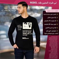 تی شرت آستین بلند Rebel(Mzkala)