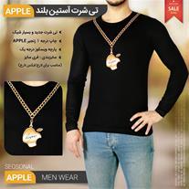 تی شرت آستین بلند Apple (Mzkala )