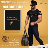تی شرت مردانه طرح Maserati (Mzkala)