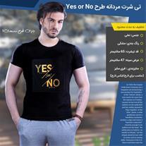 تی شرت مردانه طرح Yes or No (Mzkala)