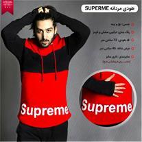 هودی کلاه دار مردانه Supreme (Mzkala)