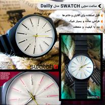 ساعت مچی Swatch مدل Dailly(Mzkala)