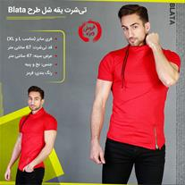 تی شرت یقه شل طرح Blata (Mzkala)