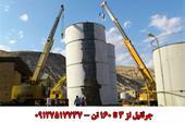 کرایه جرثقیل در تهران
