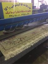 قالیشویی مکامیزه