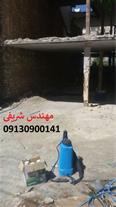 سمپاشی منزل در اصفهان