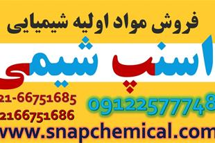 www.snapchemical.com