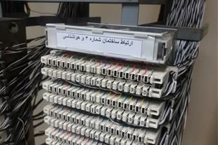 نماینده فروش تجهیزات شبکه کرج
