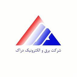 کانال تلگرام دوربین مداربسته و اعلام حریق - 1