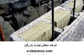 ترخیص سنگ بلوک از گمرک