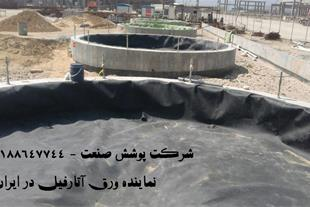 ساخت حوضچه ذخیره آب