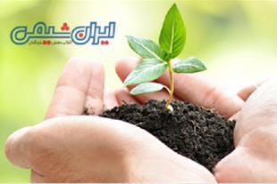 فروش کود شیمیایی - نمایندگی رسمی پارس اکسید