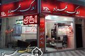 پیش فروش آپارتمان انزلی خ تهران 120 متری کد 15332