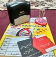ارزانترین چاپ تراکت و کارت ویزیت و مهر و بنر مشهد