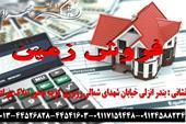 فروش زمین انزلی پاسداران 250 متر کد 1099