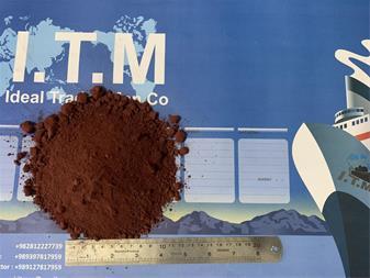 تولید فروش و قیمت خاک اخرای هرمز, گل اخرا ocher - 1