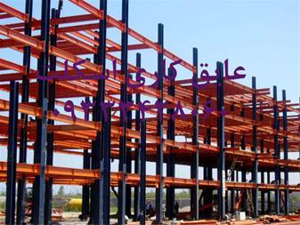 عایق کاری اسکلت ساختمان با مواد نانو