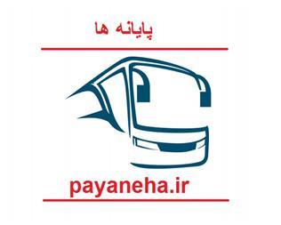 بلیط اتوبوس بندرانزلی به تهران با تخفیف ویژه