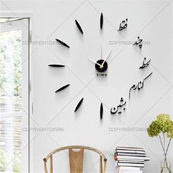 ساعت دیواری طرح لحظه (mZKALA)