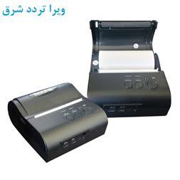 چاپگر حرارتی قابل حمل KOOHII Baby 380