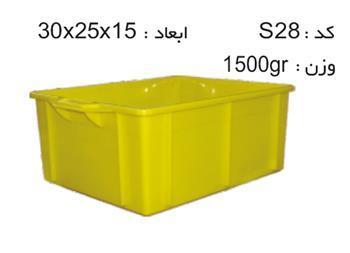 کارخانه جعبه ها و سبد های صنعتی کد S28
