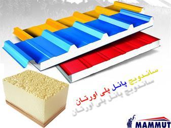 فروش و نصب ساندویچ پانل مجتمع صنعتی ماموت - تهران - فاکتور ...