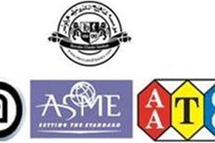 فروش ویژه استاندارد AA 2004 ASME 2004 AATCC 2004