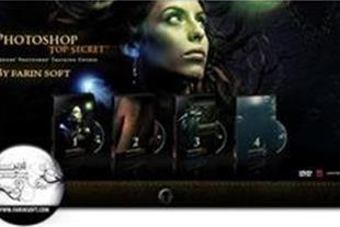 Photoshop Top Secret  فارسی