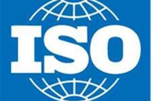 خرید اینترنتی مدارک و استاندارد های بین المللی