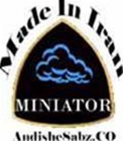 بخارساز مخصوص تولید قطعات سیمانی وبتنی
