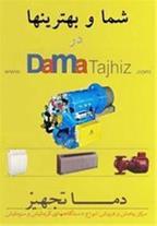 فروش انواع مشعل گازی،گازوئیلی،دوگانه با گارانتی