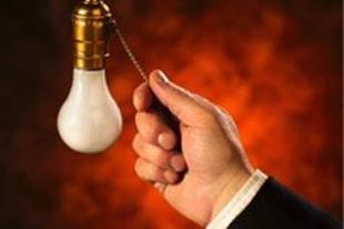 طرح های توجیهی خدماتی و تعاونیها - طرح های توجیهی