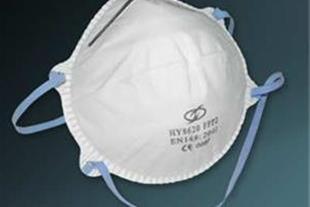 ماسک تنفسی بدون سوپاپ FFP2-8620