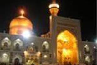 رزرو هتل مشهد /رزو هتل اپارتمان در مشهد /رزرو سویت