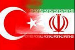 ترخیص کالا _ واردات از ترکیه