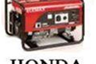 فروش انواع موتور برق و دیزل ژنراتور